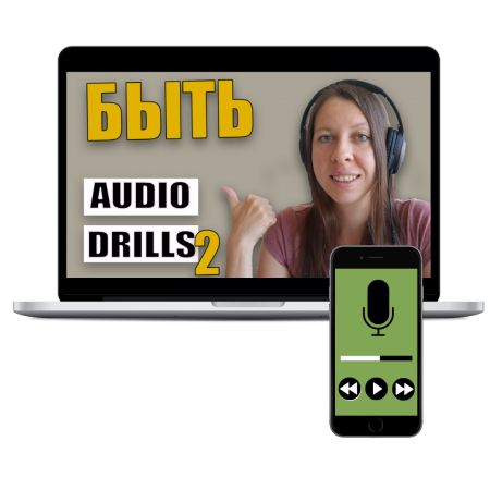 Mockup for YT freebie - 1080x1080 (3)